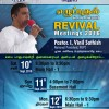 Revival Meeting 2016