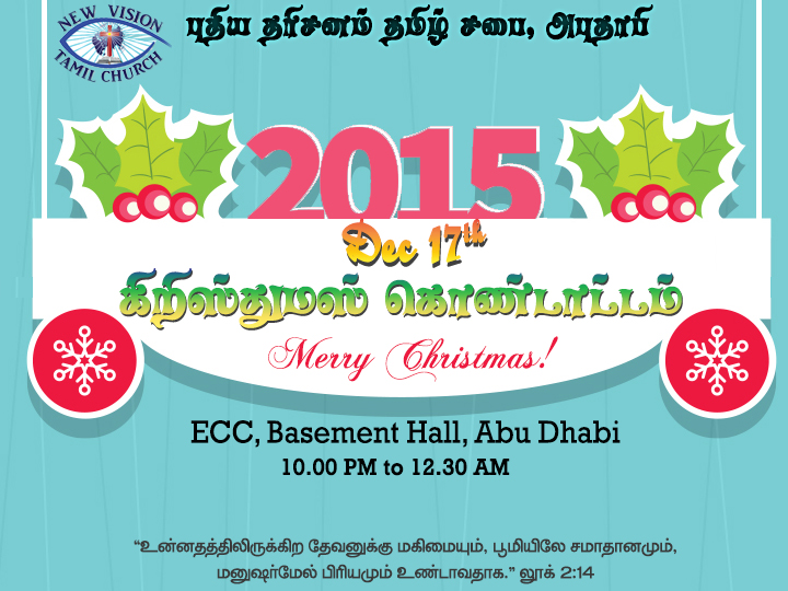 Christmas Service New Vision Tamil Church