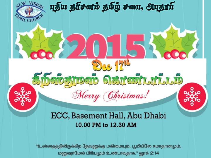 Christmas Service New Vision Tamil Church